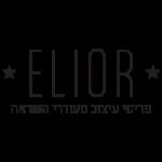 אליאור דקור לוגו